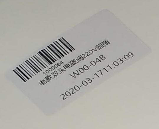 IMG_20200521_113230490(1).jpg